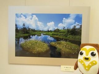 秋山郷・苗場山写真展2.JPG
