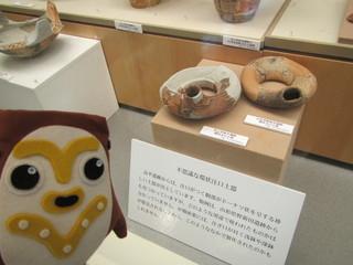 村上市高平遺跡の環状注口土器.JPG