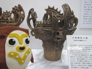火焔土器の魅力1-4.JPG