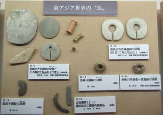 石と土の装身具2.JPG