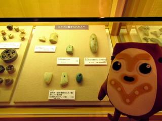 石と土の装身具4.JPG