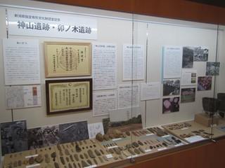 神山遺跡・卯ノ木遺跡.JPG